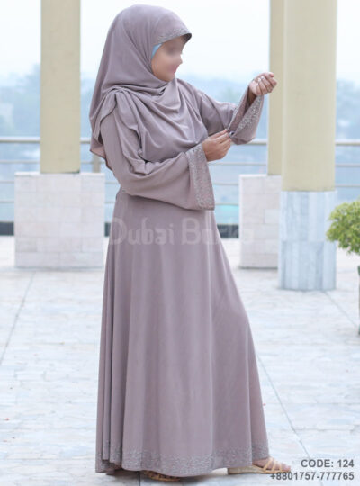 Gown Style Thistle Color Borka
